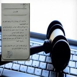 Révélation- Facebook et Twitter interdits aux avocats à partir du 5 février