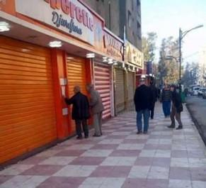 Permanence durant l'Aïd El-Adha a tizi ouzou: 678 commerçants réquisitionnés