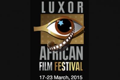 Cinéma : l'Algérie en compétition au 6ème Festival du film Africain de Louxor