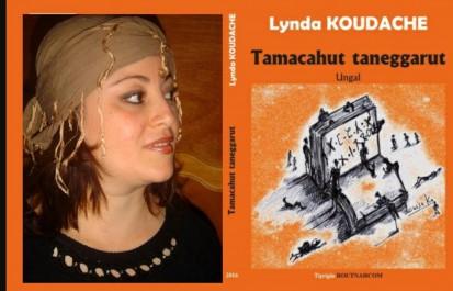 Lynda Koudache, récipiendaire du prix Assia-Djebar du roman amazigh: «Ecrire dans sa langue maternelle est exceptionnel»