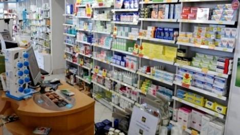 Indisponibilité de certains médicaments produits localement : Sera réglée, les jours prochains