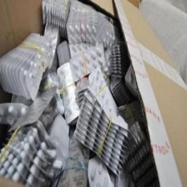 Contrebande: Plus de 34 mille unités de médicaments saisies à la frontière sud
