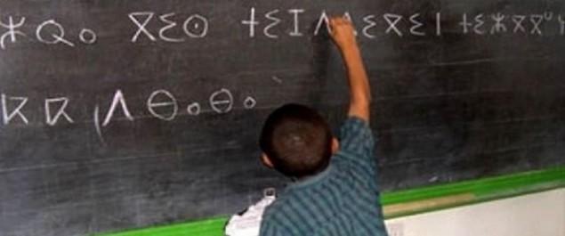 Il y'a un an, le 6 fevrier 2016:  Tamazight langue officielle