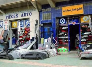 Importation des pièces détachées: Bouchouareb impose un cahier des charges
