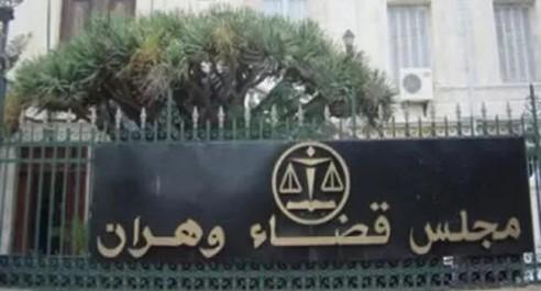 Oran: Perpétuité pour un ancien membre d'Aqmi