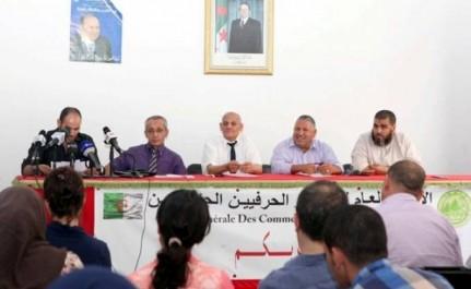 Appel au débrayage des commerçants de Tizi Ouzou: L'UGCAA appelle les commerçants à ne pas se mettre en grève