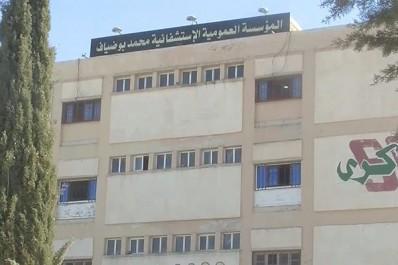 El Bayadh: un trentenaire décède d'intoxication alimentaire