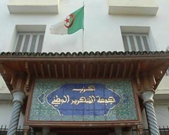 Elections du 4 mai prochain scandale au bp du FLN