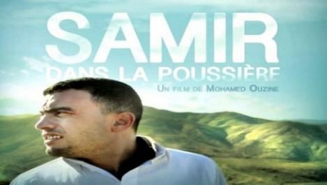 Deux documentaires algériens au festival «Jeunes cinéma de la Méditerranée» de Tunis