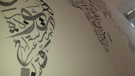 Tamanrasset : 22 artistes au 3ème salon de la calligraphie et l'architecture en Algérie