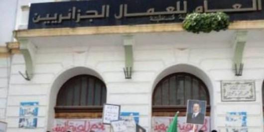 Conseil syndical ugta des communaux : Mentfakh, plébiscité par l'assemblée générale