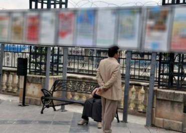 Législatives: la wilaya d'Alger consacre 1480 espaces pour l'affichage des listes de candidatures