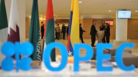 Pétrole: l'accord Opep et des non Opep respecté et pourrait être reconduit