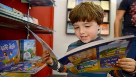 Aïn Témouchent: un millier d'ouvrages proposés au festival «Lire en fête»