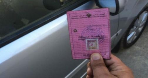 Confection du permis de conduire biométrique à partir d'avril prochain