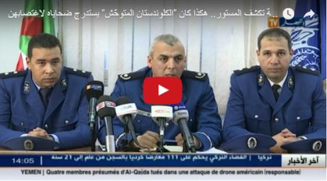 Accusé d'avoir kidnappé et violé 165 filles à Alger: l'audition du «violeur de Dely Brahim» reportée au 4 avril