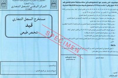 Abdelmalek Sellal justifie le gel de l'octroi de registres de commerce pour la vente en gros dans les régions frontalières