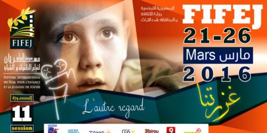 3 films algériens au 12e Festival du Film pour l'Enfance et la Jeunesse à Sousse