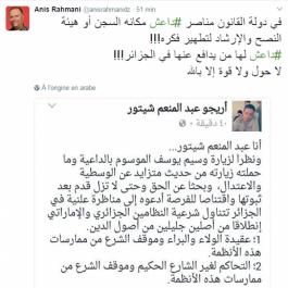 Apologie du terrorisme: le coup de gueule d'Anis Rahmani