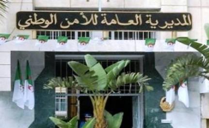 La police algérienne «s'emploie à renforcer la coopération avec les organes de la police en Afrique».
