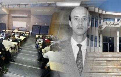 Cela s'est passé un 16 mars 1993: Assassinat de Djilali Liabès.