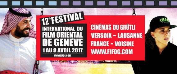 Cinq films algériens en compétition du 12e Festival international du film oriental de Genève.