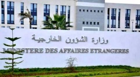 Incident diplomatique : 20 fonctionnaires du MAE expulsés d'Arabie Saoudite.