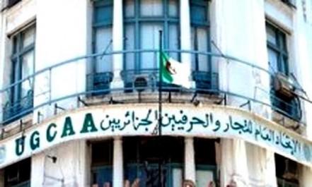 Sous l'égide de l'UGCAA Naissance de la Fédération des exportateurs et importateurs algériens