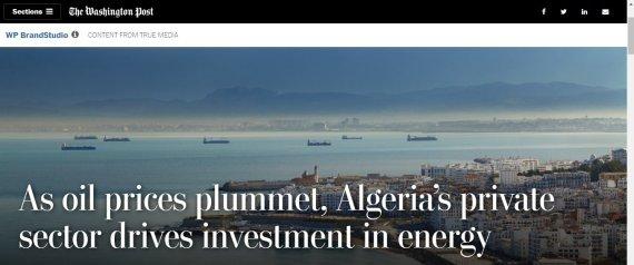 De la pub sur le Washington Post pour «vanter» les atouts de l'Algérie.