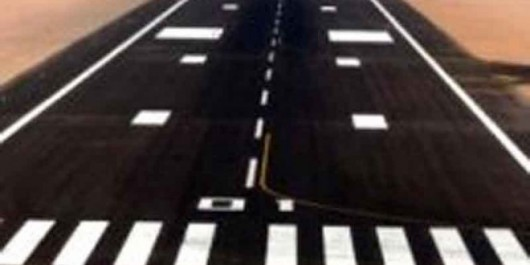 Transport Aérien Des experts européens pour «ausculter» l'aéroport de Ghardaïa
