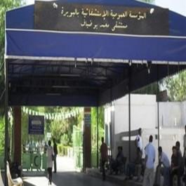 Hôpital Mohamed-Boudiaf de Bouira: Un cancéreux met fin à ses jours