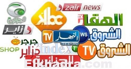 Campagne électorale: Des lignes rouges pour les TV privées