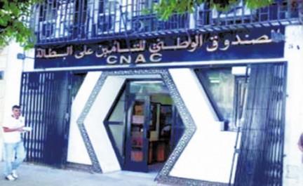 Chlef: Protesta de jeunes promoteurs «CNAC»