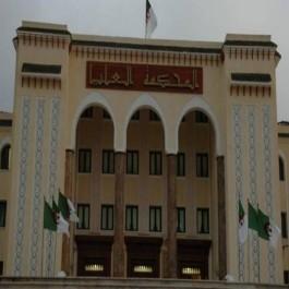 Installation du Conseil national des droits de l'homme, Fafa Zerrouki élue présidente