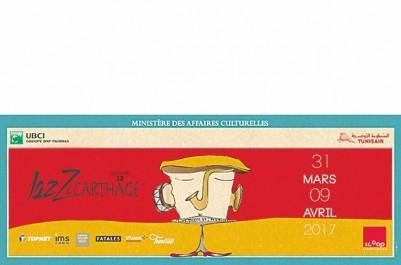 Le festival se tiendra du 31 Mars au 9 Avril :  Jazz à Carthage célèbre le printemps en musique