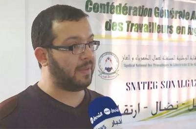 La confédération réagit à l'arrestation du président du SNATEG:  La CSI interpelle Sellal