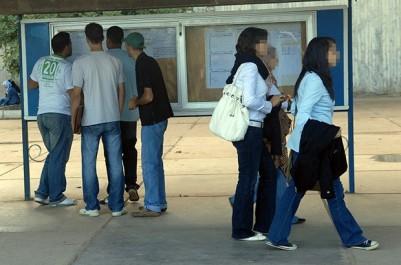 Algérie : appel au retour à l'ancien système d'orientation pour les nouveaux bacheliers (UGEL)