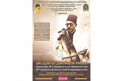 39E anniversaire du décès du cheikh: vibrant hommage  à el-hadj Abdelkrim Dali