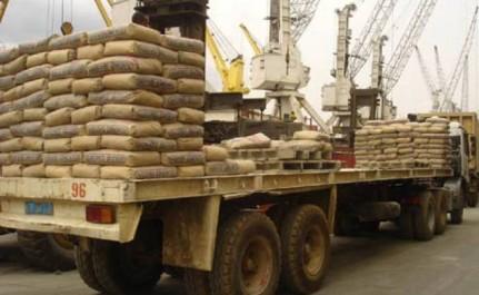 Le ministère de l'industrie à tranché : Fin des licences d'importation de ciment.