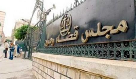 OPGI d'Oran: 1400 mauvais payeurs devant le juge