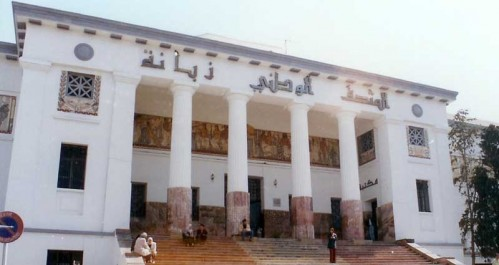 Musée national Ahmed-Zabana d'Oran: Exposition de l'artiste peintre Hireche Boumediène