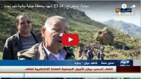 Les ossements de 57 martyrs retrouvés près de Béjaïa (Vidéo)
