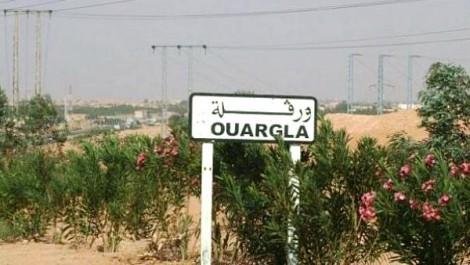 Il est accusé de trafic de billets de banque: Ouargla : le propriétaire du complexe touristique Ljdagh-Tour arrêté