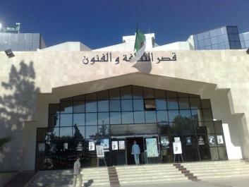 Palais de la culture d'Alger: Prochain Salon des instruments de musique