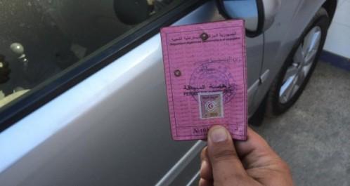Retraits de permis par la gendarmerie: Trois milliards DA engrangé par le Trésor public.