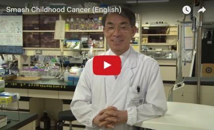 Comment nos smartphones peuvent contribuer à la recherche contre le cancer?