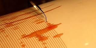 Guelma : secousse tellurique de magnitude 3,0