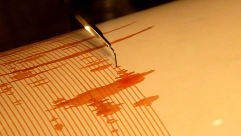 Skikda: Un nouveau tremblement de terre d'une magnitude de 3.4.