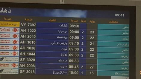Vidéo- Vols perturbés à l'aéroport d'Alger à cause du brouillard