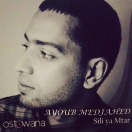 Vente dédicace du premier album de l'artiste Ayoub Mejahed le 21 Avril